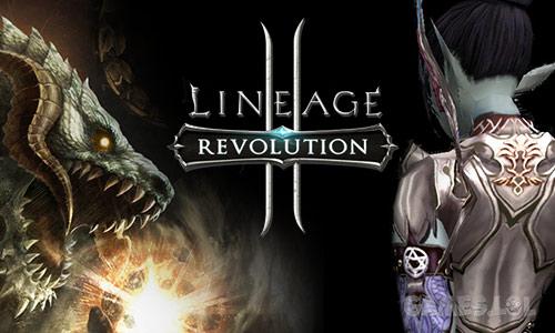 lineage 2 revolution rogue elf