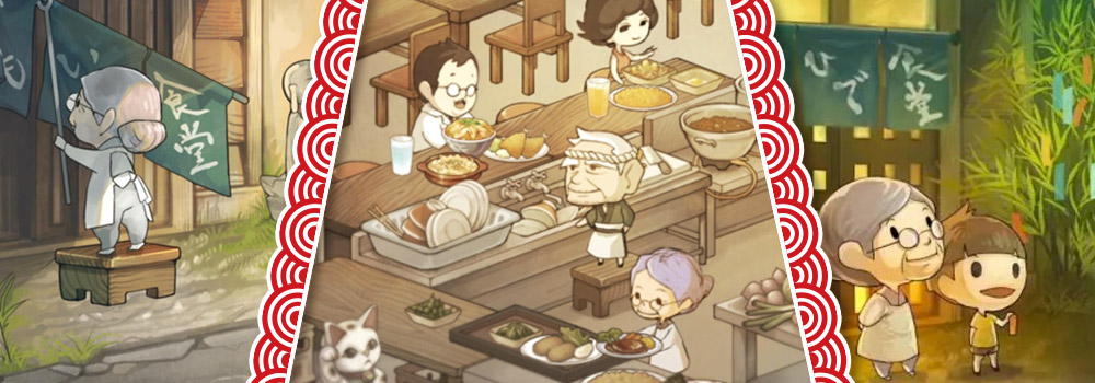 Hungry Hearts Diner: A Tale of Star-Crossed Souls Free PC Download