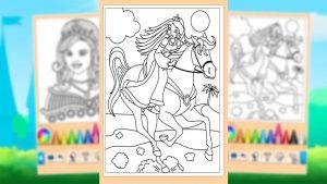 Princess Coloring Game Princess