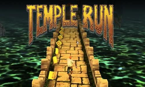 Play Temple Run on PC