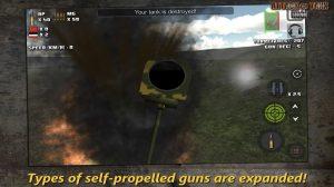 attack on tank types of guns