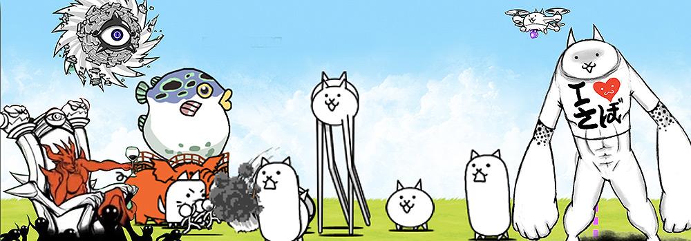 Battle Cats Free