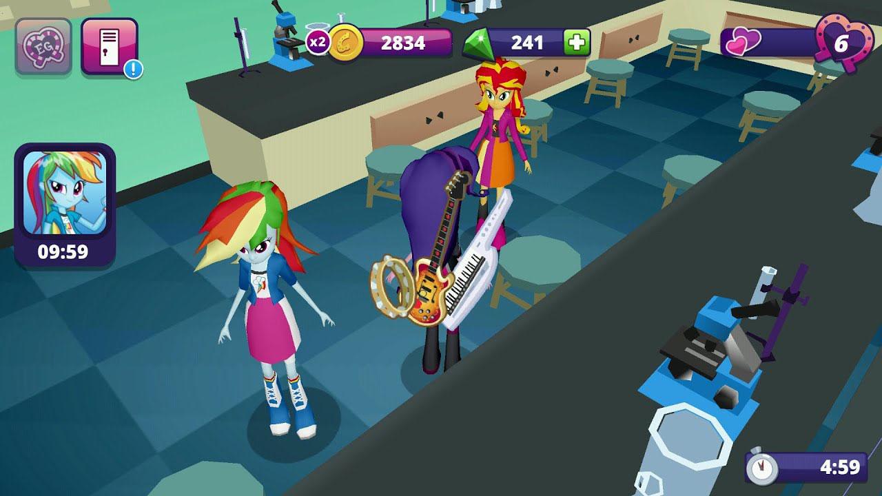 Esquestria Girls Groupie