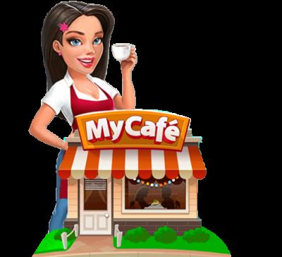 my cafe barista server
