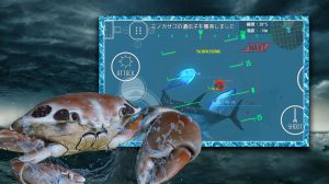 ace of seafood download PC