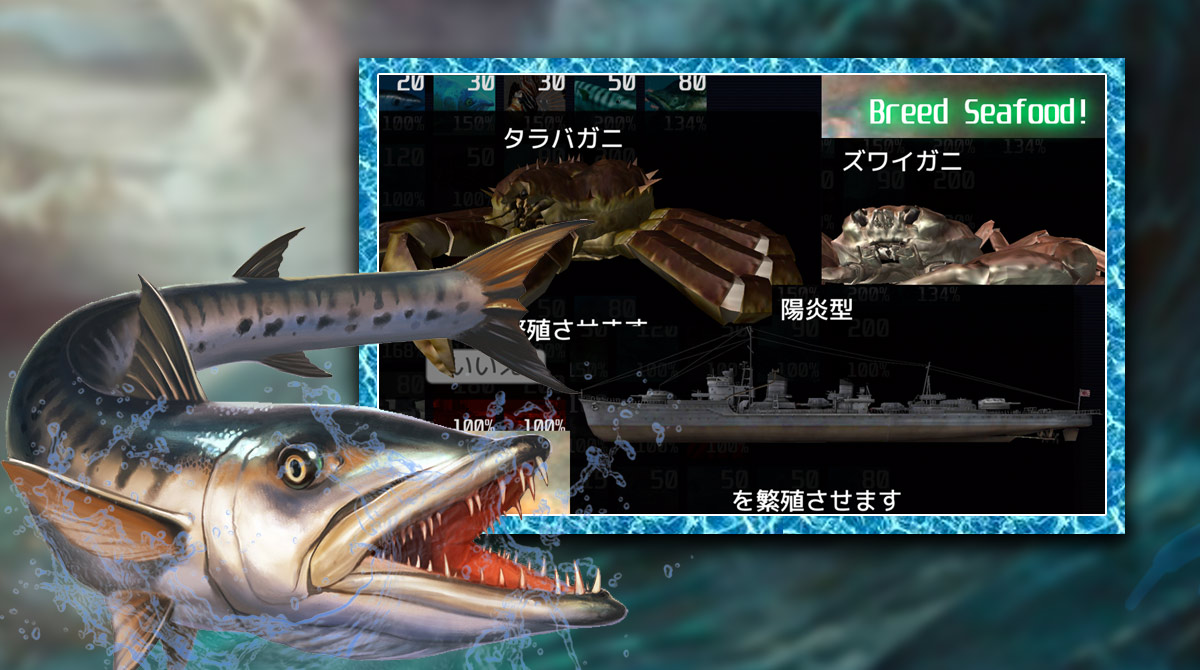 ace of seafood download full version