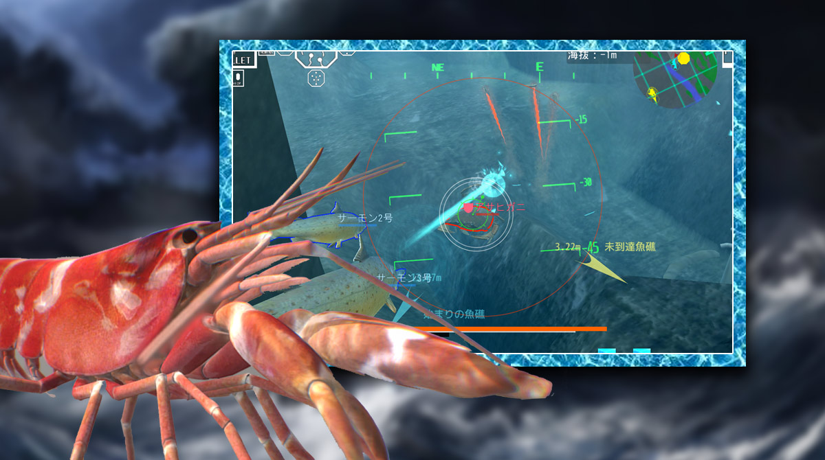 ace of seafood surfers PC free