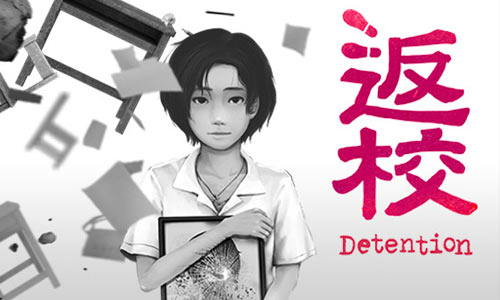 Play Detention on PC