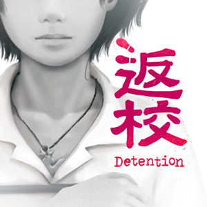 Detention Best PC Games