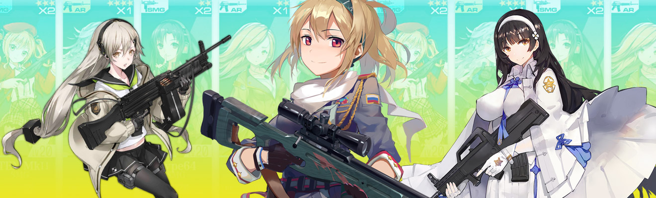 Girls Frontline Beginners Guide Game Intro