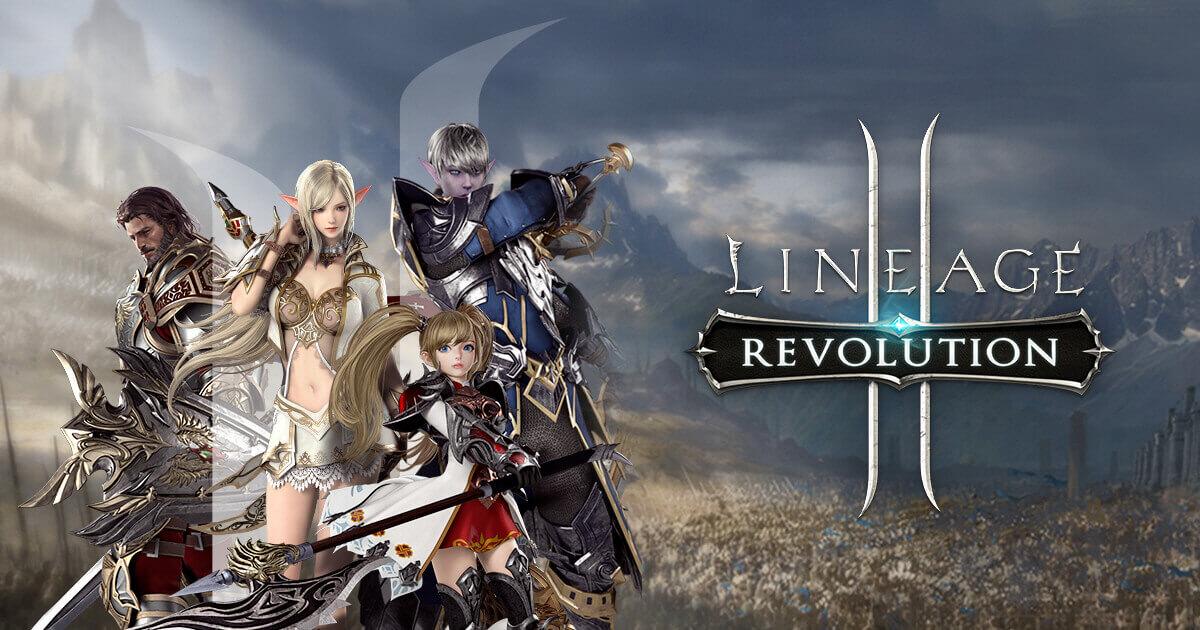 lineage2 revolution class