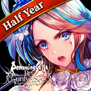 Play Romancing SaGa Re_univerSe on PC