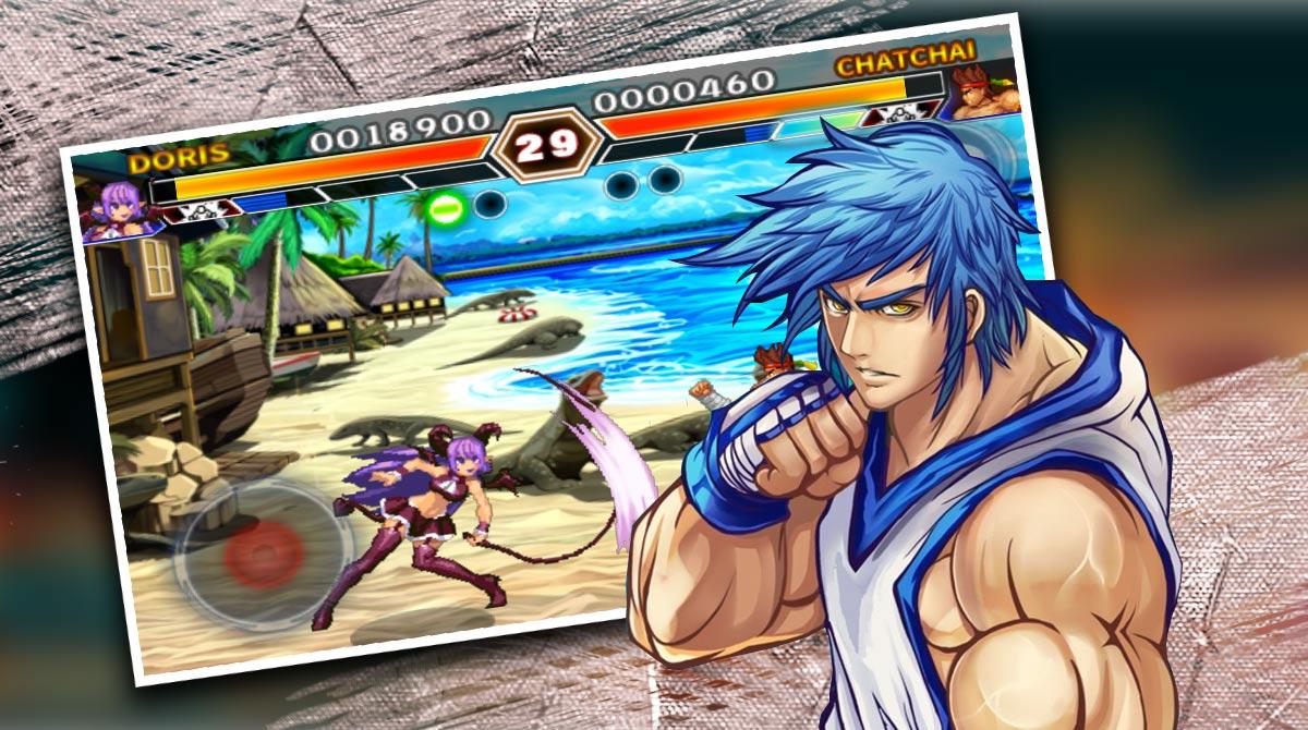 Kung Fu Fighting download free
