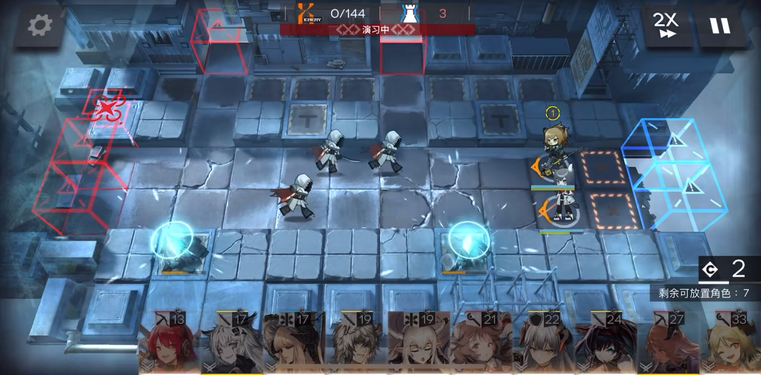 Arknights Brain Teaser Games