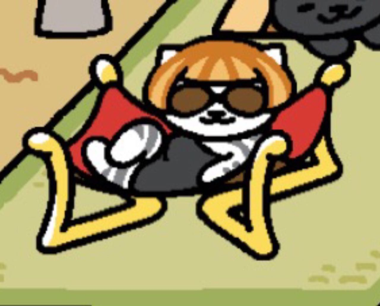 Lady Meow Meow