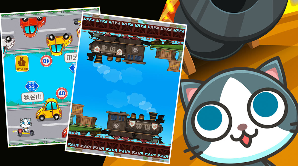 cats carnival surfers PC free