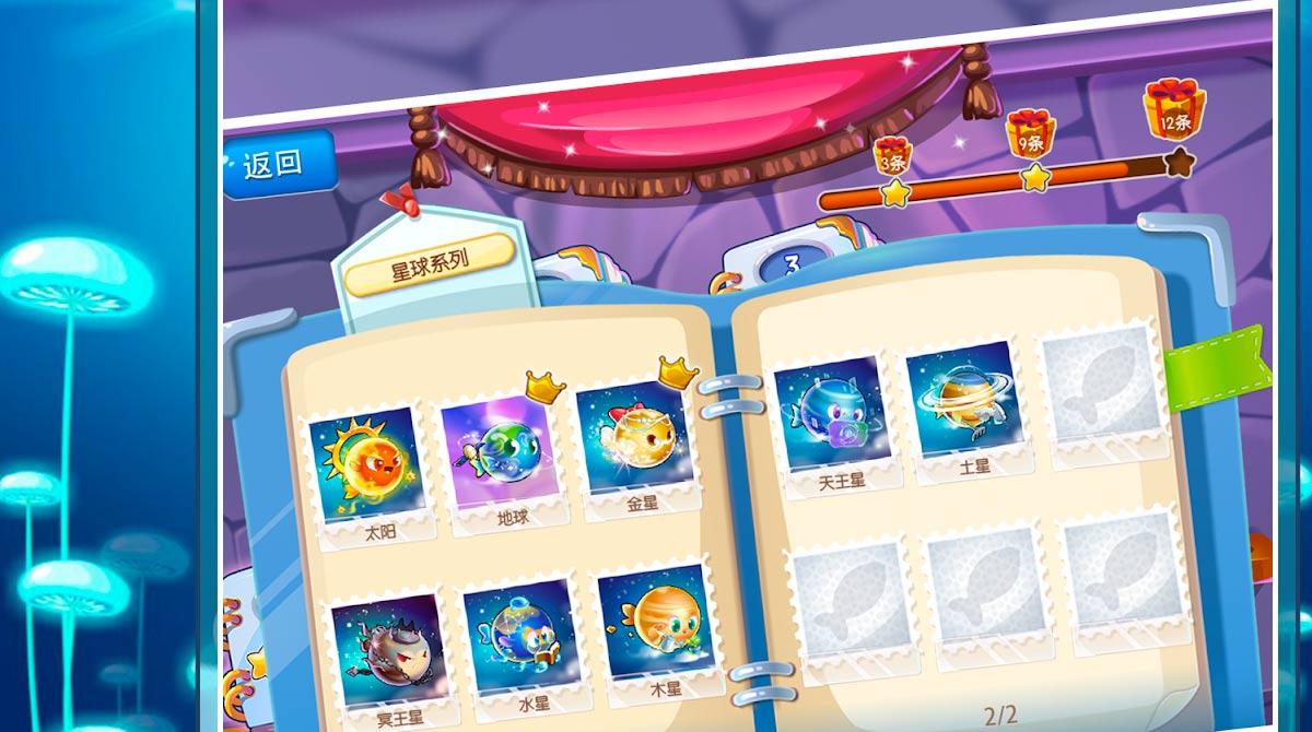 happy fish download PC free
