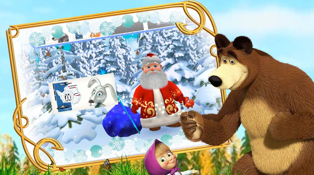 masha and the bear download PC free