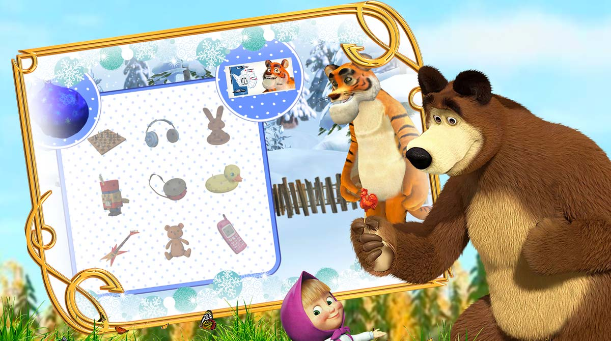 masha and the bear download PC