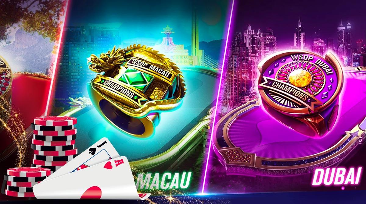 world series of poker download PC free