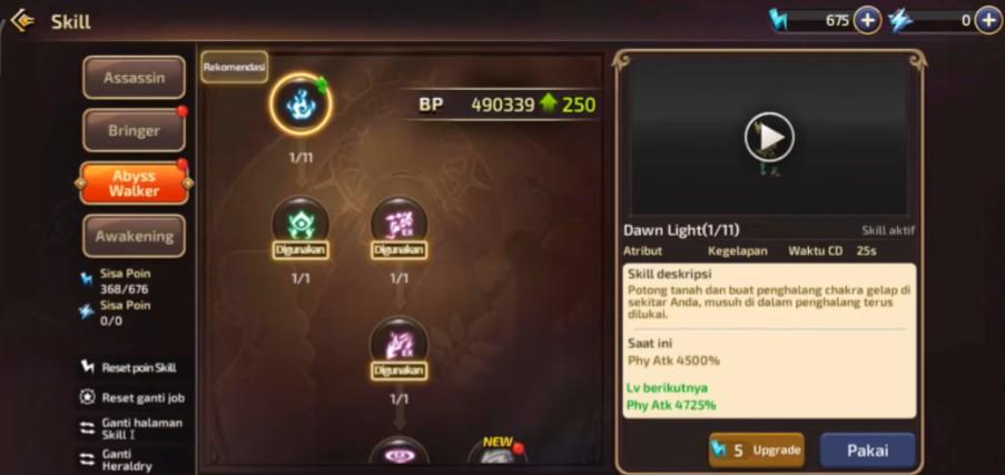 Dragon Nest M skill tree