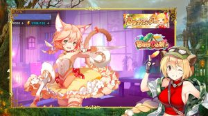 red pride of eden download PC free