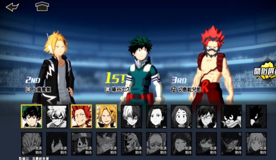 My Hero Academia characters
