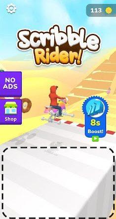 Scribble Rider PC