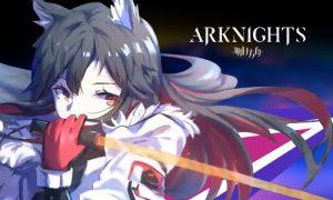 arknights sword master